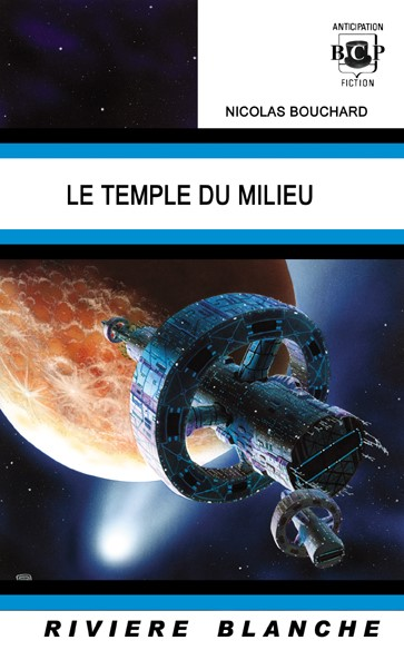 Le Temple du Milieu